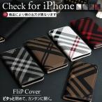 iPhone7 ケース 手帳型 iPhone7 ケース 手帳型 アイフォン7 スマホケース iPhone8 iPhone7 スマホケースの画像