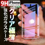 iPhone7 ケース iPhone7 ケース アイフォン7 スマホケース iPhone8 iPhone7 スマホケースの画像