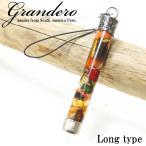 グランデーロ 南米ペルーから幸運のお守りグランデー