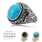 指輪 メンズリング ナチュラルストーンリング ナチュラルストーンカレッジリング メンズ リング 指輪 チタンリング チタン  天然石 ターコイズ オニキス 2018aw
