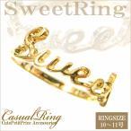 その他同時購入で送料無料 指輪  リング レディース  jewelry 人気 プチプラアクセサリー スウィートラブリング