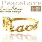 その他同時購入で送料無料 指輪  リング レディース  jewelry 人気 プチプラアクセサリー ピースラブ リング