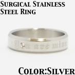 指輪 / リング / メンズ / ステンレス