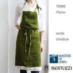 リネン エプロン ベルトッツィ テーレ ピエノ ヴェルデチマブエ イタリア製 terre pieno verdecimabue bertozzi BZ1032