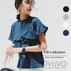 Yahoo!OVoVO(オーヴォ)オーガニックコットンフリルカットソー レディース トップス 半袖 フレア袖【メール便】