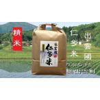 令和2年産 精米5kg 島根産 和牛堆肥米 出雲國 仁多米コシヒカリ