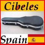 ギターケース/クラシックギター・フラメンコギター用ハードケース Cibeles in Spain 【新品アウトレット】