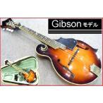 GibsonF5タイプ総単板フラットマンドリン カラー:サンバースト