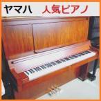 ピアノ  中古ヤマハ YAMAHA W101 リニューアルアップライトピアノ