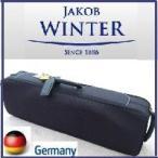 最高級バイオリンケース JAKOB WINTER【日本正規品】 ドイツ直輸入  4/4サイズ用