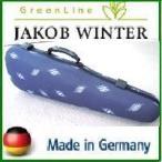 バイオリンケース JAKOB WINTER ドイツ製 Graphic/グラフィック 4/4サイズ用