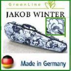 バイオリンケース JAKOB WINTER ドイツ製 Retro/モノトーン花柄 4/4サイズ用
