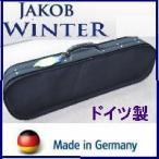 Jakob Winter 正規日本販売代理店