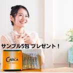 カリカセラピ ps501 パパイア発酵食品 30包