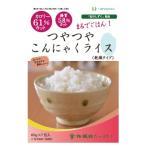 乾燥こんにゃく米 つやつやこんにゃくライス(乾燥タイプ)