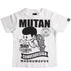 40%OFF SALE セール CONVEX コンベックス 110-160cm ミュータンT シロ メール便OK  子供服 半袖Tシャツ