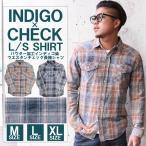 ショッピングチェック チェックシャツ デニムシャツ メンズ パウダー加工 インディゴ カジュアルシャツ ウエスタンシャツ USED風 ヴィンテージ風 レッド ブルー M L LL 2L XL