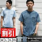 Tシャツ メンズ 半袖 ブランド おしゃれ インディゴT デニムT ポケットT ネイビー ブルー M L XL XXL 3L リアルコンテンツ アメカジ クルーネック 大きいサイズ