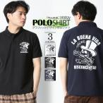 ポロシャツ 半袖 カノコポロシャツ メンズ S M L XL XXL 3L 大きいサイズ アメカジ スカル CONFUSE コンフューズ トップス 白 黒 春夏