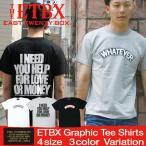 Tシャツ ストリート ブランド メンズ 半袖 プリント ETBX イーディービー おしゃれ ロゴT 大きいサイズ M L XL XXL 3L 白 黒 カットソー クルーネック