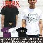 Tシャツ メンズ 半袖 ブランド おしゃれ ストリート系 ロゴt 黒 白 M L XL XXL 3L ETBX イーティービー