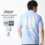 ポロシャツ 半袖 カノコポロシャツ メンズ M L XL XXL 3L 大きいサイズ アメカジ サーフ GROOVEON グルーブオン トップス 白 黒 春夏