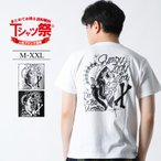 Tシャツ メンズ 半袖 アメカジ ブランド おしゃれ ロゴt 黒 白 M L XL XXL 3L EYEDY アイディー
