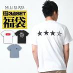 福袋 メンズ Tシャツ 半袖 Tシャツ3枚 大きいサイズ M L XL XXL 2L 3L ヘビーウェイト トップス カットソー 2019 アメカジ ストリート 白 黒