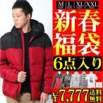福袋 2020 メンズ アウター福袋 トップス福袋 6点 送料無料 ストリート アメカジ ファッション 大きいサイズ M L XL XXL 2L 3L happybag 松竹梅