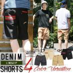 デニム ショートパンツ ハーフパンツ ボトムス メンズ ショーツ 短パン 半ズボン リアルコンテンツ REALCONTENTS ストリート系 ファッション