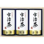 緑茶 日本茶 お茶 宇治茶詰合せ(伝承銘茶)木箱入 LC