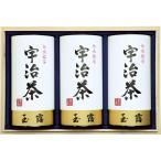 緑茶 日本茶 お茶 宇治茶詰合せ(伝承銘茶) LC1-150