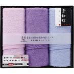 泉州タオル 貴和綿(きわめ) フェイスタオル3P ピンク GI151302