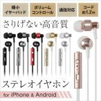 ���ƥ쥪����ۥ�ޥ��� ���á����� iPhone Android ͭ������ۥ� ��C