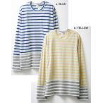コムデギャルソン メンズ長袖Tシャツ w24930 COMME DES GARCONS SHIRT LS TEE ロンT ボーダー BLUE×GREY×WHITE YELLOW×GREY×WHITE