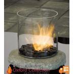 エタノール暖炉 ストーン 送料無料/イタヤランバー