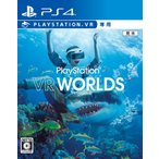 【PS4】PlayStation VR WORLDS
