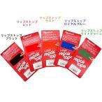 【20%OFF】KENYON(ケニヨン) リペアーテープ【補修/生地/修理】【ゆうパケット発送可能】