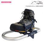 【ポイント10倍】oxtos(オクトス)アルミわかんラチェット式 OX-012【爪カバー付】【わかん/かんじき/スノーシュー】