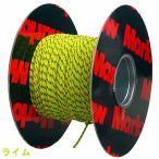 Marlow(マーロー) NEWエクセルレーシング(ダイニーマロープ) 2mm/ライム 【メーター売り】【ゆうパケット発送可能】
