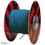 Marlow(マーロー) NEWエクセルレーシング(ダイニーマロープ) 2mm/ブルー 【メーター売り】【ゆうパケット発送可能】