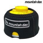 mountain dax(マウンテンダックス) カートリッジカバーII S DA-526-17【ゆうパケット発送可能】