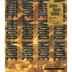 UNISON SQUARE GARDEN TOUR 2018 MODE MODE MODE at Omiya Sonic City 2018.06.29 Blu-ray 送料無料(銀行振込、コンビニ払のみ)