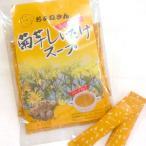 およねさんの菊芋しいたけスープ(黒胡椒入り)