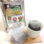 およねさんの菊芋健幸茶(ほうじ茶ブレンド)15袋入り