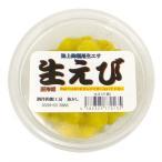 魚かし 海上釣堀用生エサ 生えび(黄) ※クール便利用(216円)