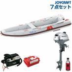 ポイント2倍 ジョイクラフト ゴムボート船外機セット カヤック325SSホンダ2馬力船外機 2020わくわくセット