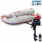 ジョイクラフト(JOYCRAFT) 3人乗りゴムボート RED CAP 265/レッドキャップ265+トーハツ2馬力4ストローク船外機セット(電動ポンプ無)