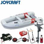 ジョイクラフト JEX-315W SS+ホンダ2馬力船外機セット(携行缶・ランチングホイール付) サマーセール