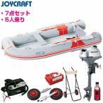 ジョイクラフト ゴムボート5人乗りセット オレンジペコ323ワイド(予備検査無)+ホンダ2馬力船外機+フルセット 決算セール